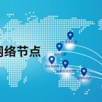 香港云主机租用 私人服务器托管 香港的服务器租用