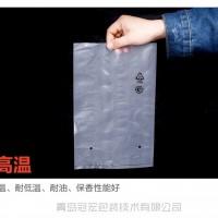 山东pe平口胶袋厂家 防潮 防水 优质加工