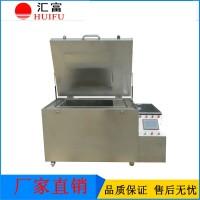 粉末冶金深冷处理设备 汇富*冷冻设备