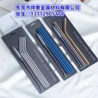 304不锈钢吸管6*0.5*215mm可提供OPP袋