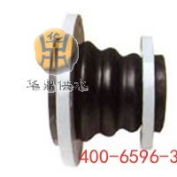 中山JGD-B型异径橡胶接头华鼎橡胶接头型号