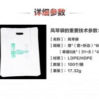 青岛风琴袋生产厂家透明加厚可定做印刷