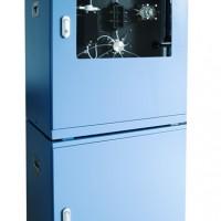 厂家供应氨氮在线监测仪 测量方法氨气敏电极法 含现场安装调试