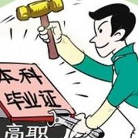 备考南京晓庄学院五年制专转本,如何才能*复习拿高分