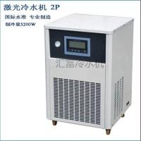 激光切割*激光冷水机 冰水机直销