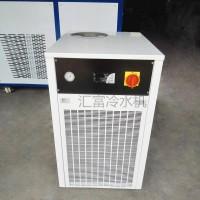 激光打标机*冷水机 小型冷水机厂家直销