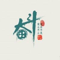 江苏五年制专转本,怎样才能顺利通过2020年转本*?