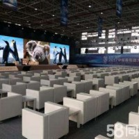 广州专业提供国际展览会沙发出租沙发条出租观众椅出租