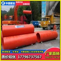 逃生管规格 DN800聚乙烯逃生管厂家