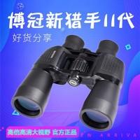 福州演唱会望远镜哪里可以买到?