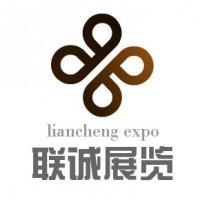 2019北京国际大健康产业展-健康产品展-健康服务展