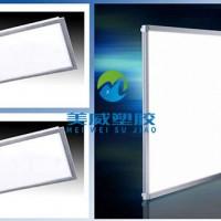 PC光扩散板LED*,PC板切割加工,异形加工