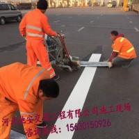 内蒙古路面划线,热熔标线涂料,公路划线行业排行-驰安