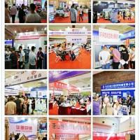 2019(郑州)瓦楞彩盒暨包装印刷产业博览会