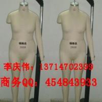 广州量体定做裁剪模特,广州欧美产裁人台