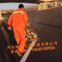内蒙古路面划线,热熔涂料标线专业施划队伍价格是多少
