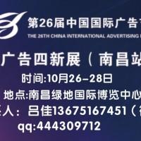 2019年中国国际广告节