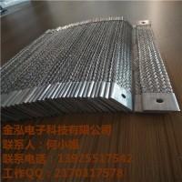 东莞厂家优质生产铝编织带接地线供应