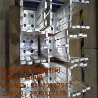 定制铜母排 铜汇流排 优质厂家