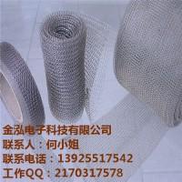 镀锡铜网批发零售,铜网生产厂家