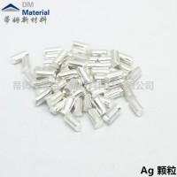 高纯银颗粒 磁控溅射靶材 Ag 纯度 4N 单质银靶材