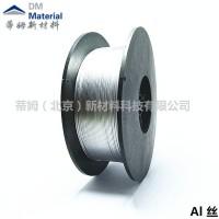 高纯铝粒,高纯铝丝,高纯铝片 供应铝块 高纯铝粒 纯铝块