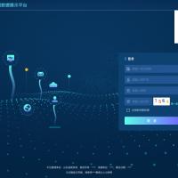 迅天智慧安监与应急管理平台  XTWSE——8.0