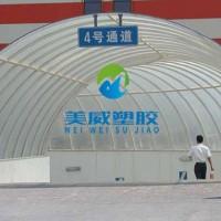 上海南京供应PC阳光板顶棚*PC阳光板防腐蚀