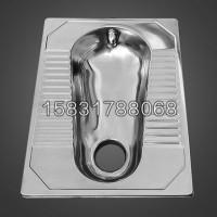 现货供应不锈钢一体安全型蹲坑 *用不锈钢大便器