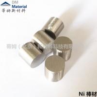 高纯金属 高纯镍颗粒,片状,丝状,块状,粉末状,靶材