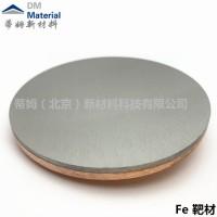 高纯铁颗粒Fe99.95%铁颗粒99.95% 蒂姆新材料