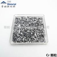 高纯铬,铬蒸发料,铬镀膜材料,铬粒,高纯铬99.95% 北京