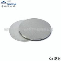 高纯钴颗粒 熔炼用钴块 钴颗粒靶材 电解钴片蒂姆