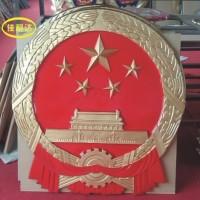 国徽现货出售2米贴金国徽制作价格