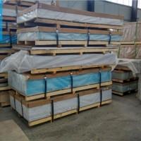 5052拉伸铝板 5052铝板性能