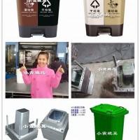 中国塑胶模具定做100升*垃圾桶注射模具精益求精