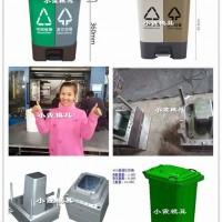 中国注塑模具定做100升*垃圾桶注射模具全网比价