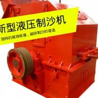 制砂机厂家 *节能铁微砂制砂生产线 沙场*细碎机