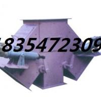 电液动四通分料器  规格生产厂家
