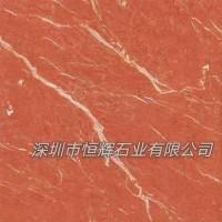 深圳珊瑚红大理石