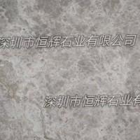 深圳古堡灰天然大理石