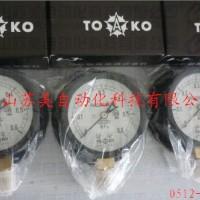 TOKO电流表,TOKO电压表