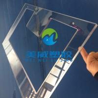 扬州厂家供应PC片材、板材折弯、PC雕刻、PC成型