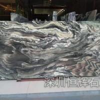 深圳大理石材-山水画大理石-背景墙系列