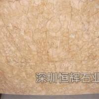 深圳大理石材-闪电黄金-进口天然大理石