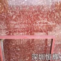 深圳大理石材-玫瑰红天然大理石