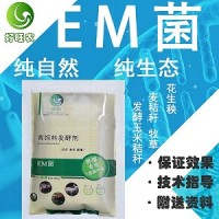 湘潭地区有处理玉米秸秆喂羊的发酵剂吗