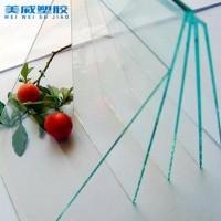 上海塑料板厂家供应PVC板加工