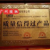天津企业*全国质量信得过产品