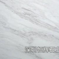 爵士白大理石-深圳大理石材批发